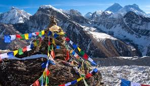 Nepal 8D
